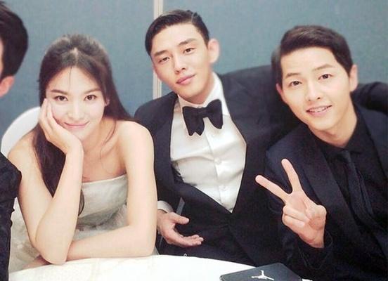 Yoo Ah In dong tinh anh 3