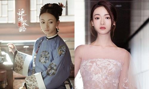 My nhan 'Dien Hi cong luoc': Nhan sac no muon cua showbiz Trung Hoa hinh anh