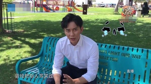 Ban than im lang giua tin Ly Than chia tay Pham Bang Bang hinh anh 1