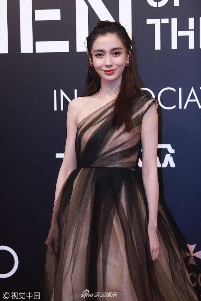 Angelababy noi bat o tham do giua on ao Huynh Hieu Minh bi 'cam song' hinh anh 3