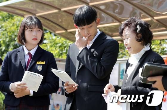 Hai con Choi Jin Sil nghen ngao trong ngay gio thu 10 cua me hinh anh