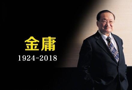 Luu Duc Hoa, Ly Nhuoc Dong thon thuc khi nghe tin Kim Dung qua doi hinh anh 1