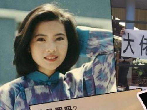 Trum showbiz Tang Chi Vy hoang loan sau cai chet cua Lam Khiet Anh? hinh anh