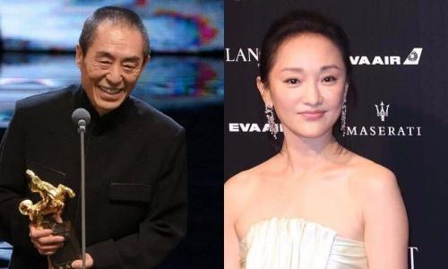Kim Ma 2018 - Truong Nghe Muu thang lon, Chau Tan bi that sung hinh anh