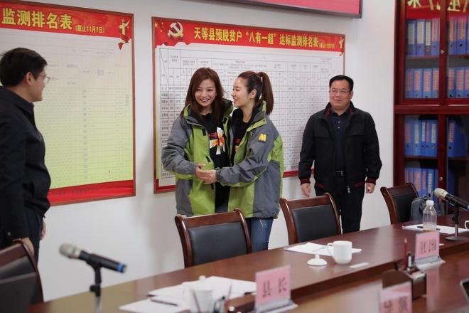 Trieu Vy va Lam Tam Nhu xuc dong khi gap lai, xoa tin bat hoa hinh anh 2