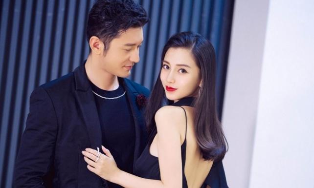 Angelababy va Huynh Hieu Minh hon nhan ran nut? hinh anh