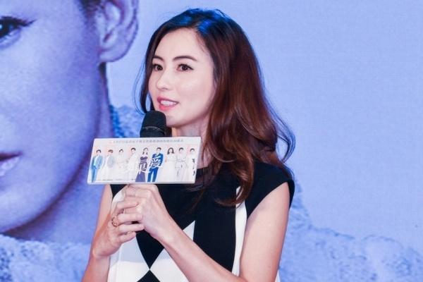 Truong Ba Chi sinh con cho trieu phu Singapore 65 tuoi hinh anh
