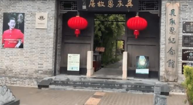 Tuong Luc Tieu Linh Dong duoc dat o nha Ngo Thua An gay phan no hinh anh 1