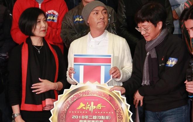 Lanh dao TVB het loi tan duong Truong Ve Kien hinh anh