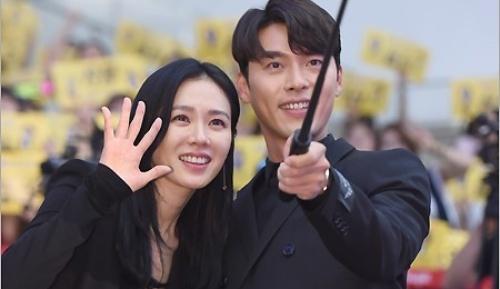 Son Ye Jin va Hyun Bin lo anh hen ho rieng tu o My hinh anh