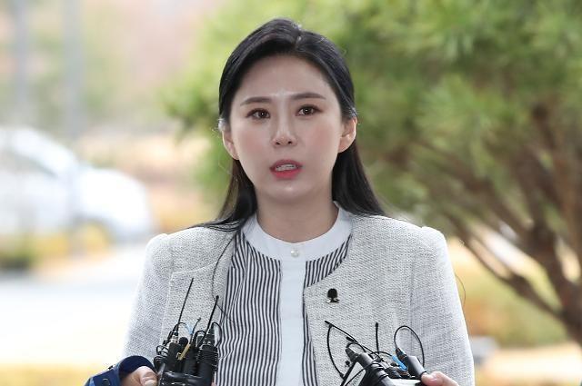 Jang Ja Yeon bi cuong hiep anh 2