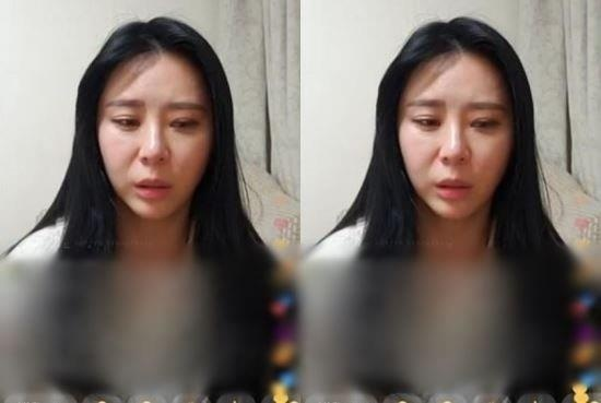 Jang Ja Yeon bi cuong hiep anh 1