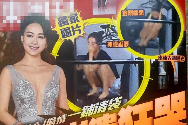 A hau Hong Kong khoc nhieu va suy sup sau khi lo clip ngoai tinh hinh anh 1