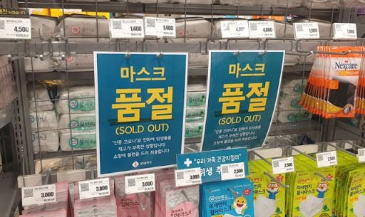 Cu gia Han Quoc ngu guc tren via he khi xep hang mua khau trang hinh anh 8 unnamed_9.jpg