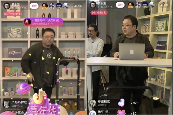 Luo Yonghao,  livestream,  ban hang qua livestream anh 2
