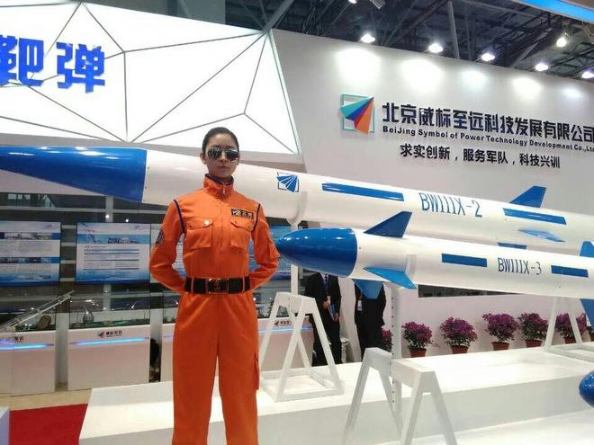 Nhung 'bong hong' tai China Airshow 2014 hinh anh 1 n