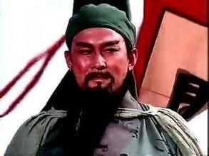 Ai dung dau Ngu ho tuong trong Tam Quoc dien nghia? hinh anh