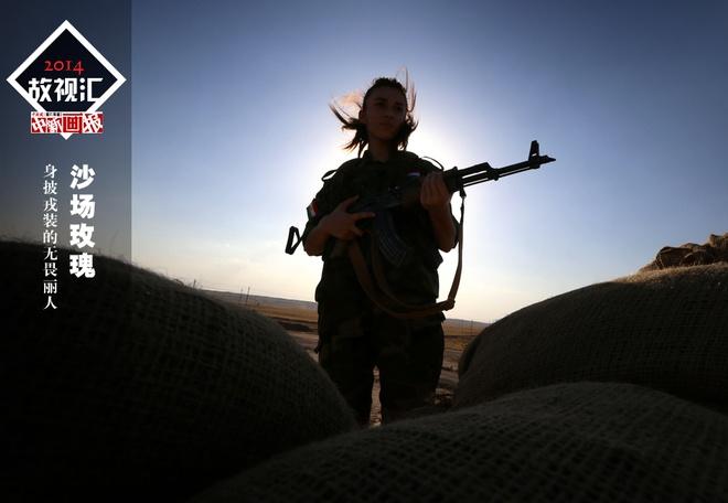 Nữ chiến binh người Kurd
