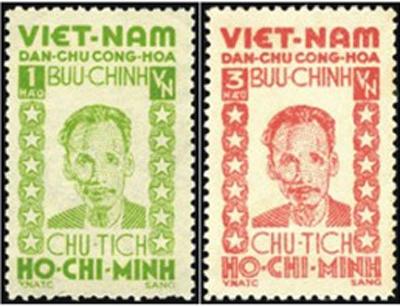 Quoc khanh Viet Nam qua cac con tem hinh anh