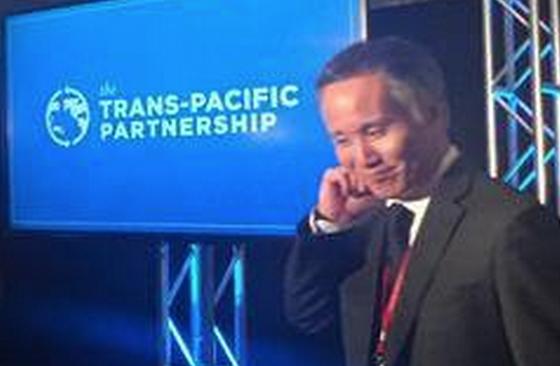 Dam phan TPP dat duoc nhieu thoa thuan quan trong hinh anh