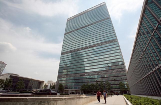 Qua trinh chon Tong thu ky moi cua Lien Hop Quoc sap bat dau hinh anh 1 Trụ sở Liên Hợp Quốc ở thành phố New York, Mỹ. Ảnh: Reuters