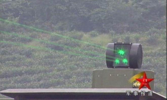 Trung Quoc sap co vu khi laser hinh anh 1