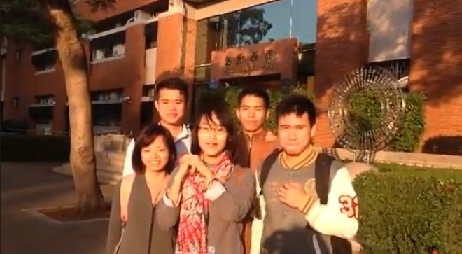 Du hoc sinh Viet Nam tai Dai Loan chuc mung nam moi 2016 hinh anh