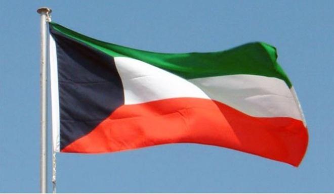 Kuwait tuyen an tu hinh hai nguoi nghi la gian diep Iran hinh anh