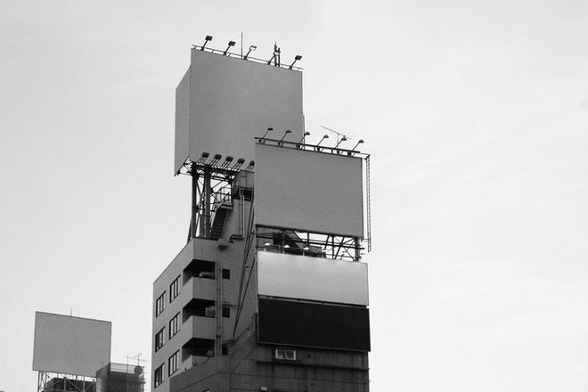 Khi Tokyo khong bien hieu quang cao hinh anh 5