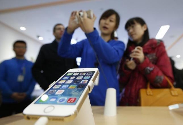 Sau KFC, den luot iPhone bi tay chay tai TQ vi Bien Dong hinh anh 1