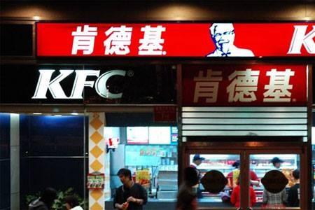 Bao Trung Quoc nhac nho dan vi tay chay KFC, iPhone hinh anh