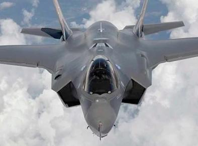 Trung Quoc che tao radar co the phat hien chinh xac F-35 cua My hinh anh