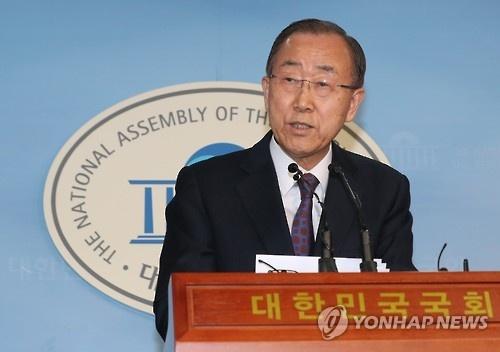 Ong Ban Ki Moon tuyen bo khong tranh cu tong thong Han Quoc hinh anh 1