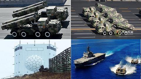 Nhật đang tích cực chuẩn bị cho một cuộc chiến trong tương lai ho ảnh