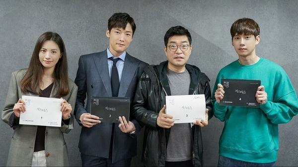 Nana thanh nguoi yeu cu Choi Jin Hyuk trong phim hinh su kich tinh hinh anh 4