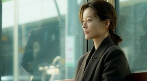 Trailer bo phim 'Kim Ji-young: 1982' hinh anh