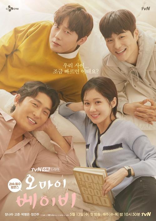 Jang Nara duoc 3 chang trai tre theo duoi trong phim moi hinh anh 1 jang.jpg