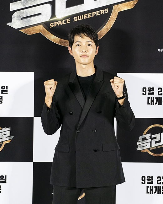 Song Joong Ki du hop bao anh 3
