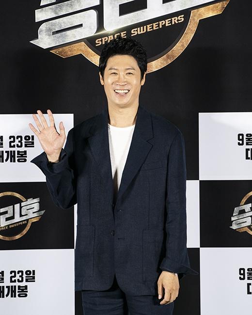 Song Joong Ki du hop bao anh 8