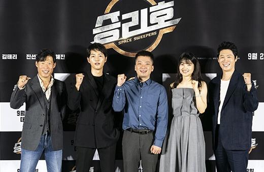 Song Joong Ki du hop bao anh 1
