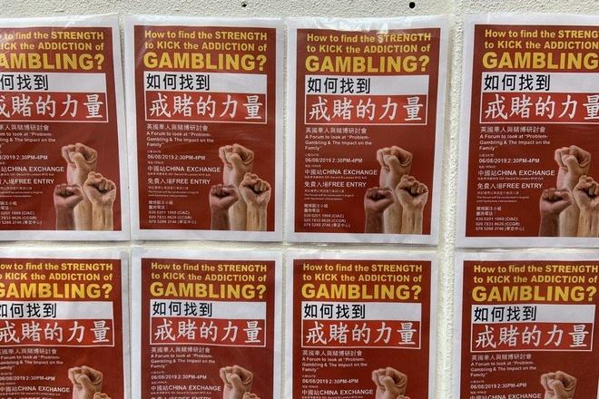 Du học sinh Trung Quốc trước nguy cơ trở thành con nghiện cờ bạc