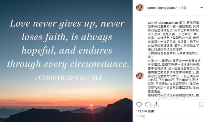 Diva Trinh Tu Van tha thu cho chong sau clip ngoai tinh dai 16 phut hinh anh 1