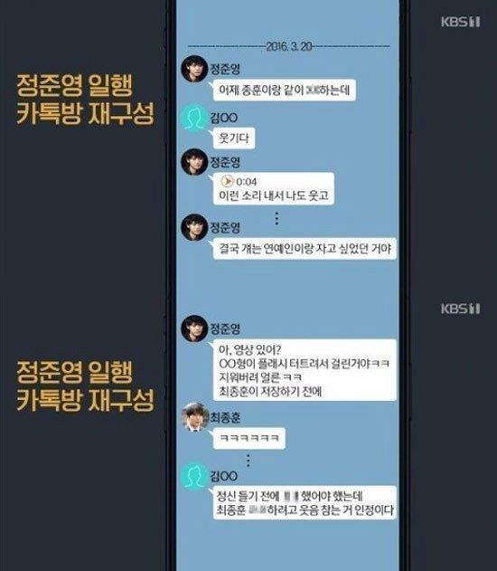 Choi Jong Hoon phu nhan cuong hiep tap the mot co gai hinh anh 2