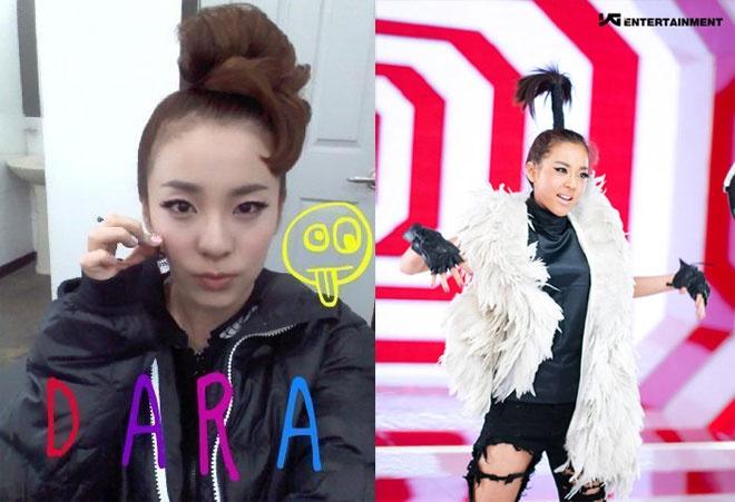 Nhung kieu toc co mot khong hai cua sao Han hinh anh 15 Vốn nổi tiếng với phong cách thời trang vừa quái vừa độc, Dara của nhóm 2NE1 không ngại thử nghiệm nhiều kiểu tóc khác biệt, đôi lúc không giống ai.