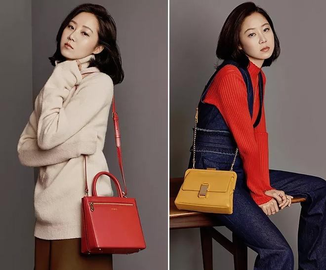 Bi quyet mac ao len cao co ngay lanh cua sao Han hinh anh 12 Gong Hyo Jin