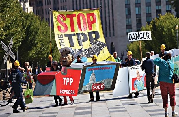 Binh minh TPP, hoang hon Doha? hinh anh