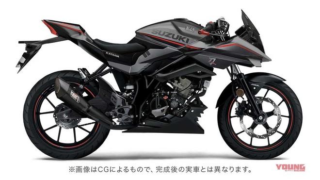 Moto co nho Suzuki Katana 125R co the ra mat vao nam sau hinh anh 1 suzuki-katana-125r-render-young-machine.jpg