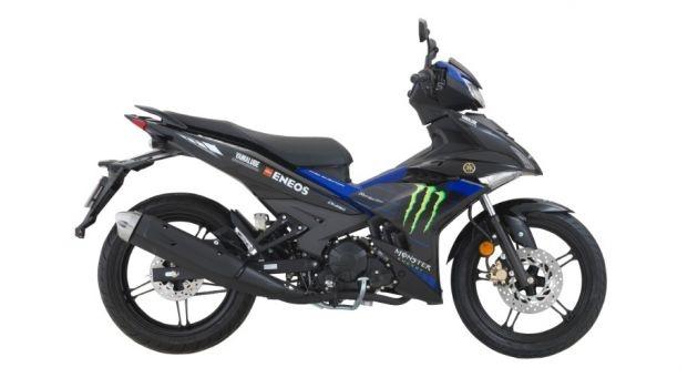 Yamaha Exciter 150 GP Edition ra mat tai Malaysia,  gia tu 2.125 USD anh 2