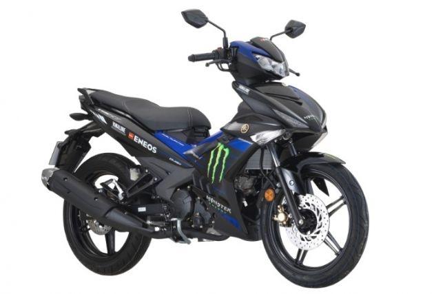 Yamaha Exciter 150 GP Edition ra mat tai Malaysia,  gia tu 2.125 USD anh 1