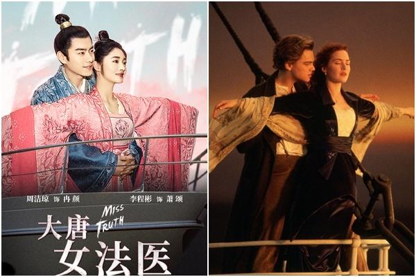 Phim truyen hinh Trung Quoc bi to dao nhai poster 'Little Women' hinh anh 2 page2.jpg